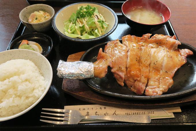 21_鶏モモ焼き定食