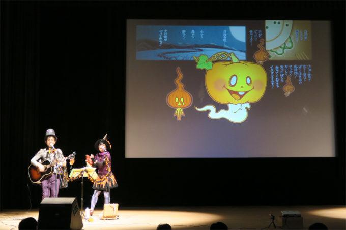 21_2015_1030_岐阜県養老町・親子ふれあいコンサート18