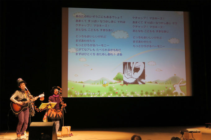 21_2015_1030_岐阜県養老町・親子ふれあいコンサート30