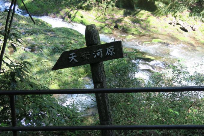 79_川の水が綺麗