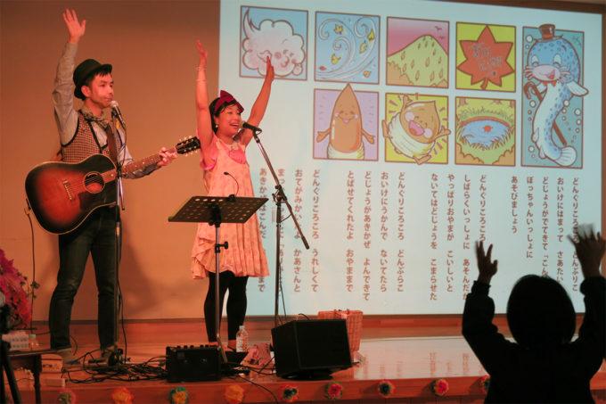64_中沢保育園創立50周年記念ケチャマヨコンサート