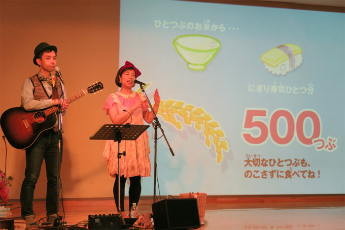 65_中沢保育園創立50周年記念ケチャマヨコンサート