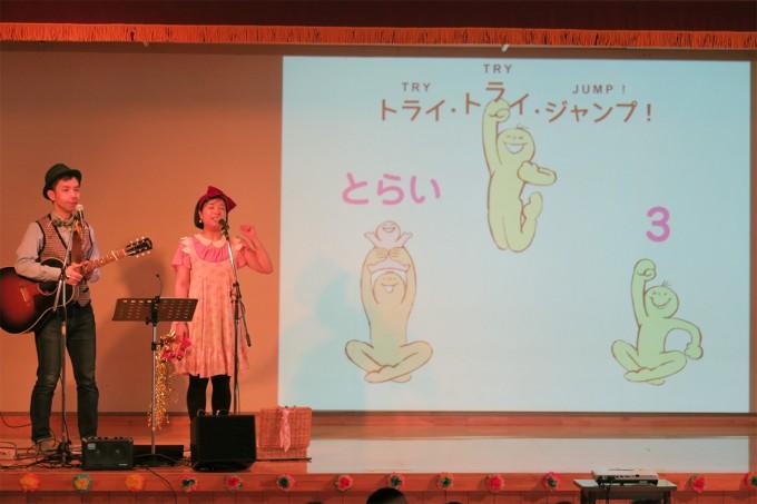 72_中沢保育園創立50周年記念ケチャマヨコンサート