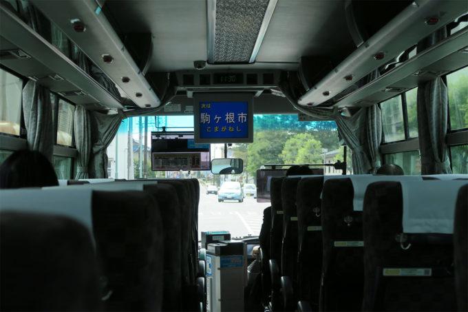 08_駒ヶ根市に到着