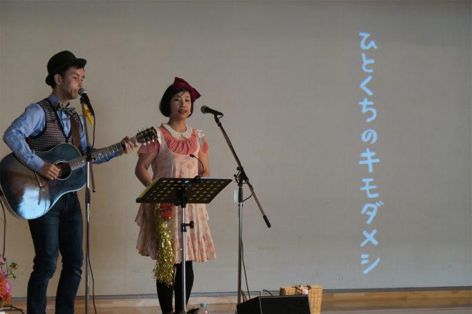 68_中沢保育園創立50周年記念ケチャマヨコンサート