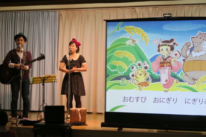 11_金沢野町・第一善隣館保育所でケチャマヨコンサート07