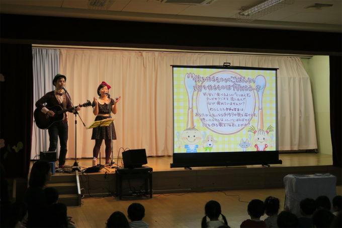 11_金沢野町・第一善隣館保育所でケチャマヨコンサート02