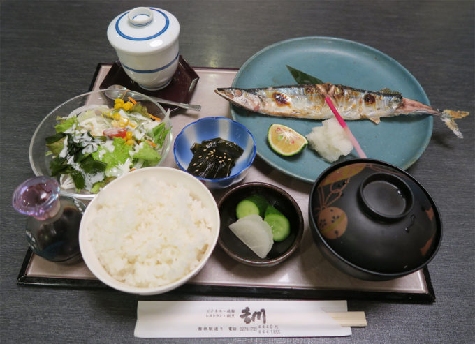 15_新サンマ定食