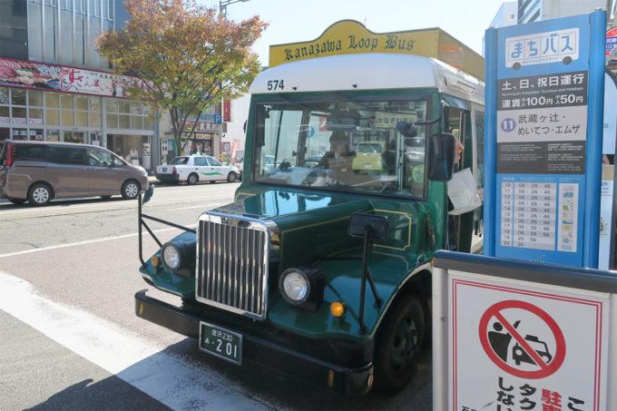 07_かなざわ周遊バス