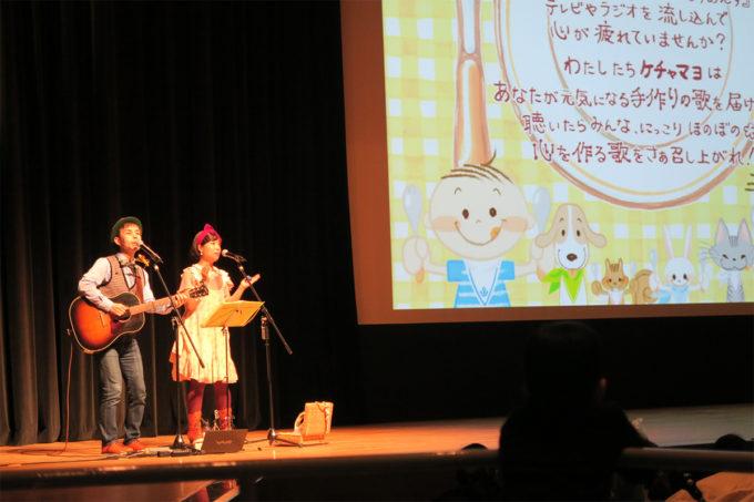 18_静岡県三島市・いきいき親子おんがくかい2015-03