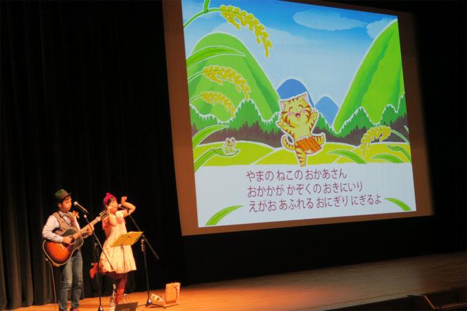 18_静岡県三島市・いきいき親子おんがくかい2015-08