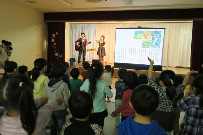 11_金沢野町・第一善隣館保育所でケチャマヨコンサート05