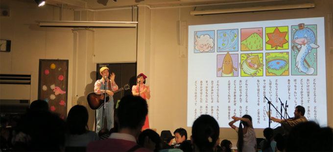 15_2015_1024_群馬県館林市・関東短期大学アザリア祭06