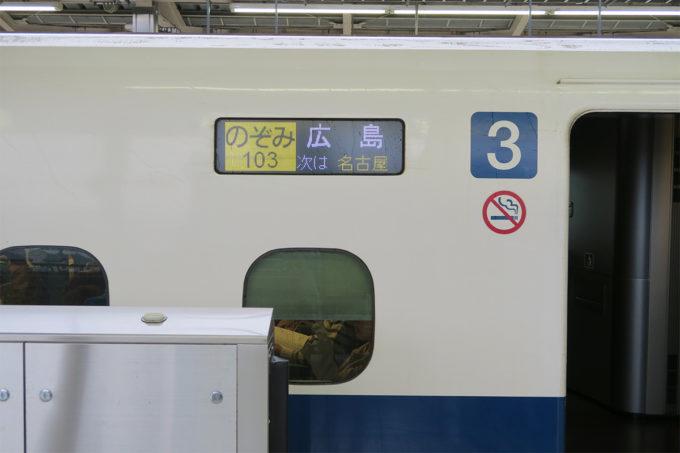 01_この新幹線に乗ってはいけない