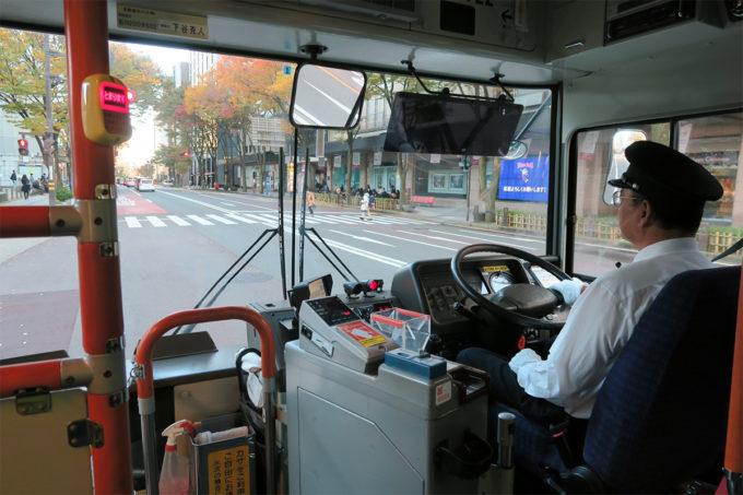 02_バスに乗って