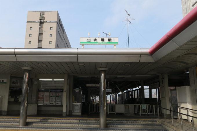 11_大垣駅に到着