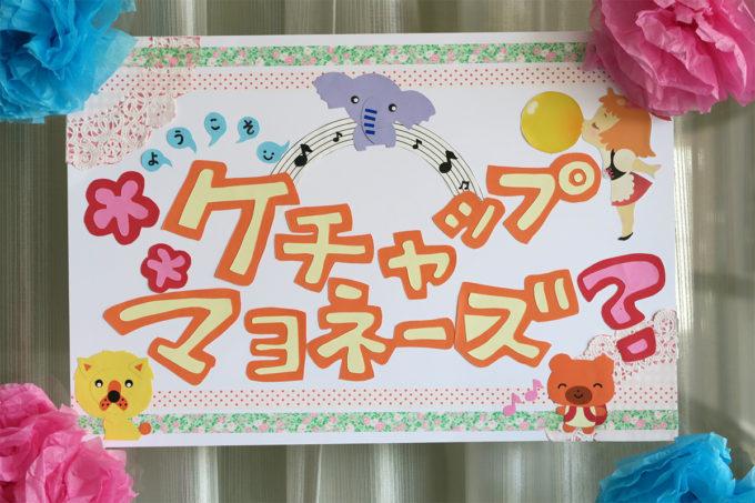 04_大歓迎っぷり!