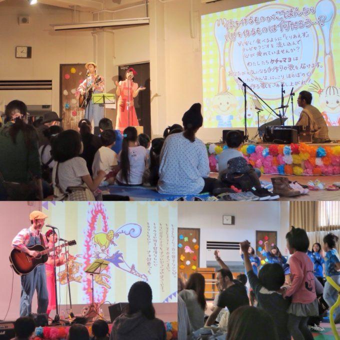 20151024_群馬県館林市アザリア祭