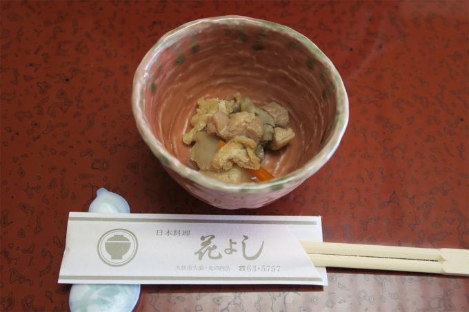 20_日本料理「花よし」