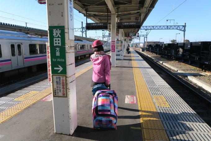 30_大曲駅新幹線乗り場