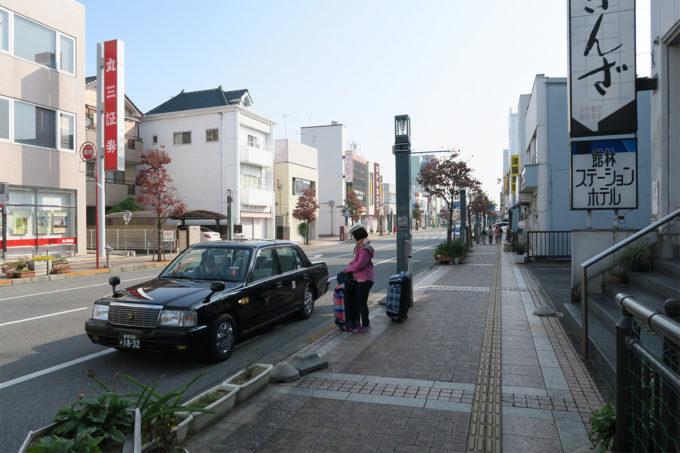 01_館林ステーションホテルからタクシーで出発