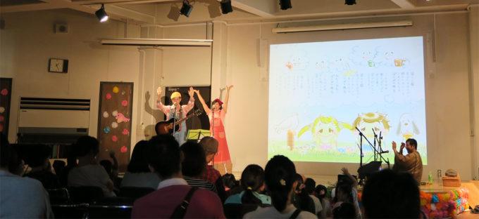 15_2015_1024_群馬県館林市・関東短期大学アザリア祭05