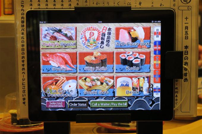 04_もりもり寿司