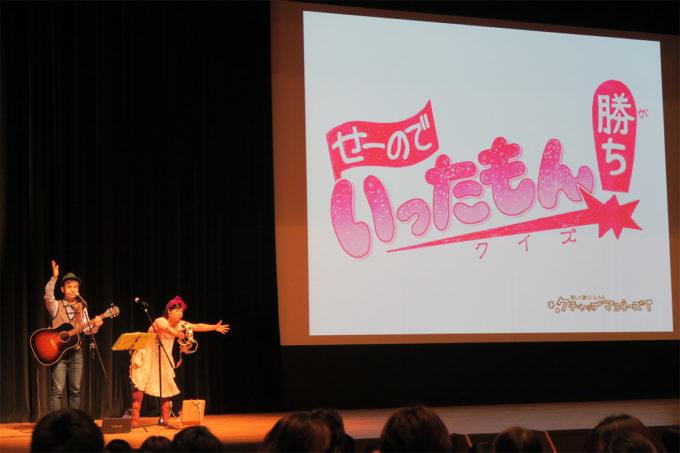 18_静岡県三島市・いきいき親子おんがくかい2015-01