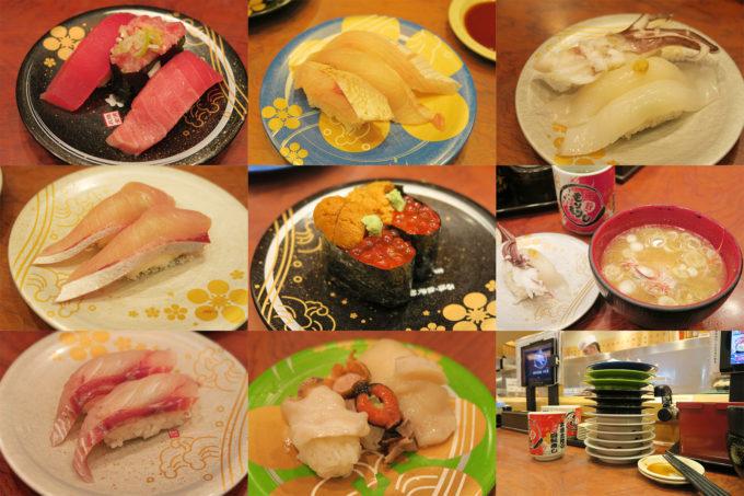 05_朝食は回転寿司