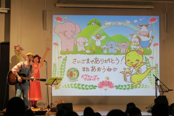 15_2015_1024_群馬県館林市・関東短期大学アザリア祭14