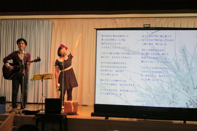 11_金沢野町・第一善隣館保育所でケチャマヨコンサート08