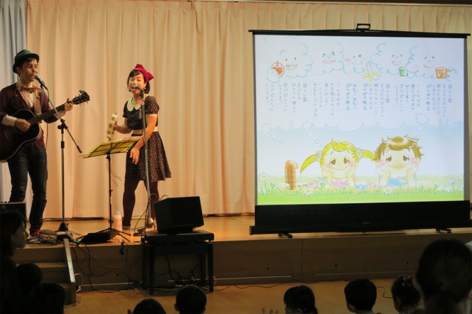 11_金沢野町・第一善隣館保育所でケチャマヨコンサート03