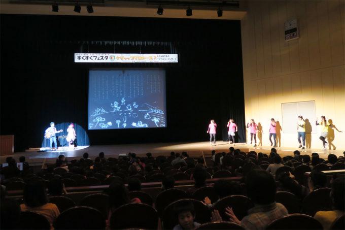 13_長崎県松浦市すくすくフェスタ20151123