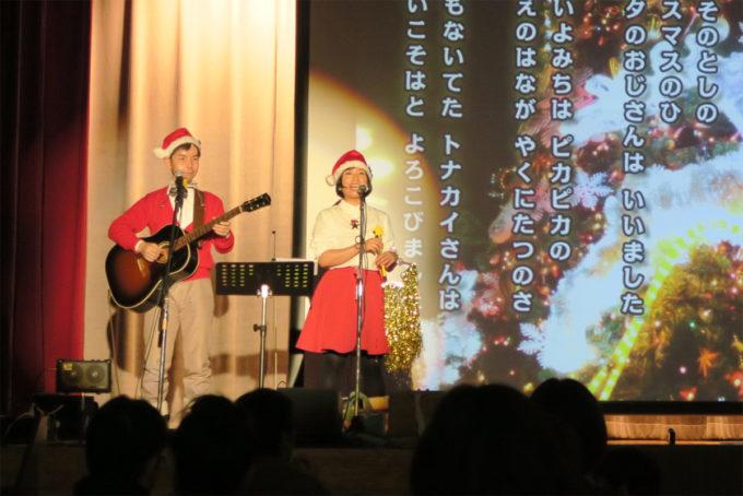2015_1212_千葉県稲毛区・たんぽぽの会08