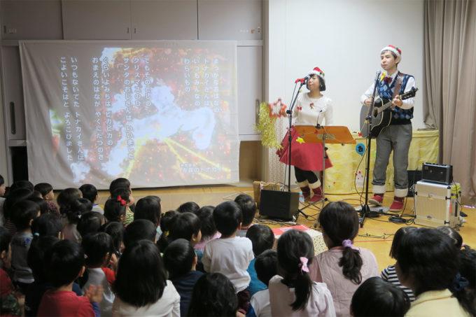 2015_1224_神奈川県横浜市・大熊保育園07