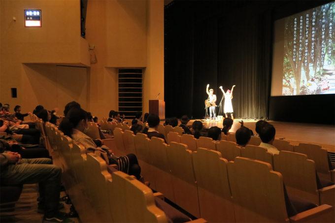 30_愛知県稲沢市社協・子育て支援ファミリーコンサート