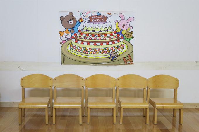 07_今日はお誕生日の会もあります