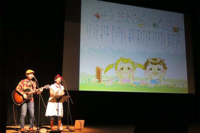 32_愛知県稲沢市社協・子育て支援ファミリーコンサート