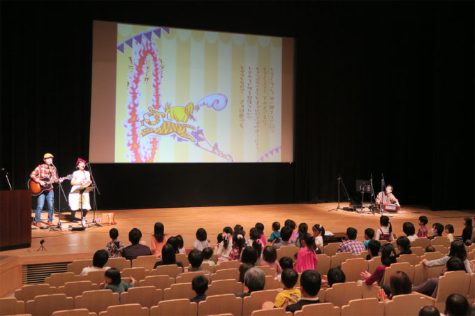 45_愛知県稲沢市社協・子育て支援ファミリーコンサート