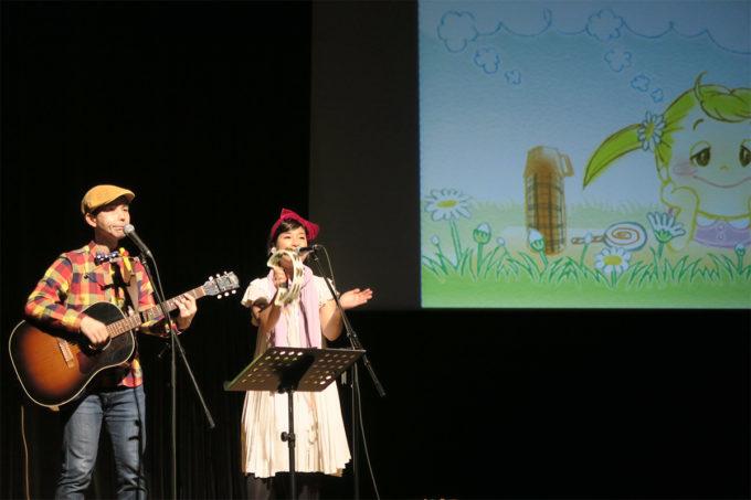 34_愛知県稲沢市社協・子育て支援ファミリーコンサート