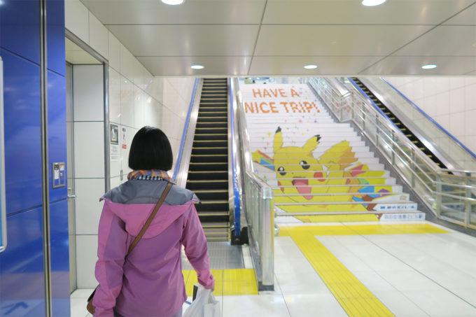 21_羽田空港だ