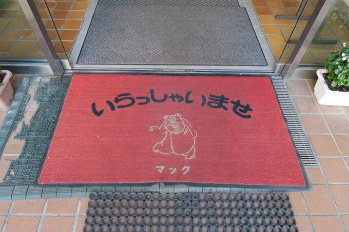 04_新町文化センターに到着