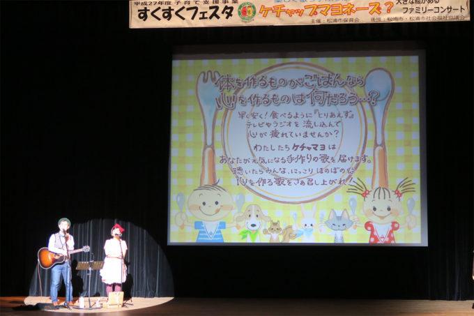 10_長崎県松浦市すくすくフェスタ20151123