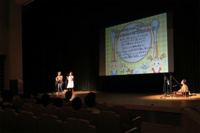 31_愛知県稲沢市社協・子育て支援ファミリーコンサート