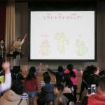 江東区立豊洲小学校の親子コンサートは大人も子どももフィーバーフィーバー☆
