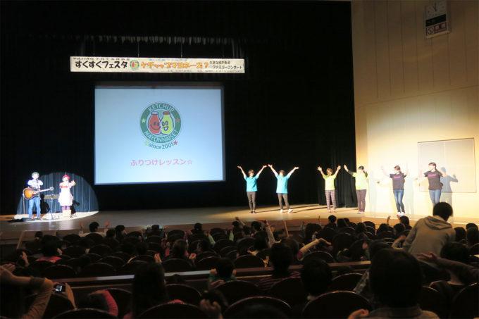 11_長崎県松浦市すくすくフェスタ20151123