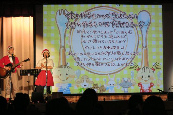 2015_1212_千葉県稲毛区・たんぽぽの会05