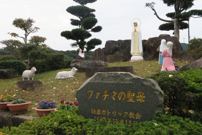 佐世保~平戸~松浦の旅12