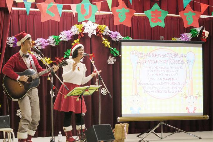 2015_1214_埼玉県志木市・幸福の森幼稚園03