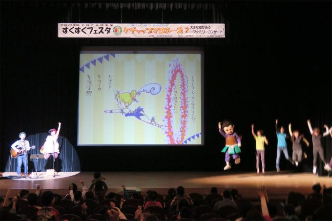 20_長崎県松浦市すくすくフェスタ20151123-2
